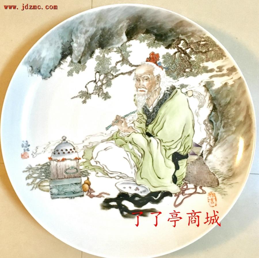 《葛洪炼丹》·粉彩·俞瑞林(江西省高级工艺美术师,陶瓷大学美术系硕